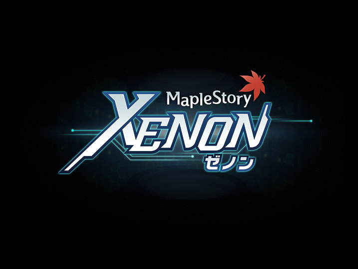 MapleStory_2013_0717_223520_559 - コピー