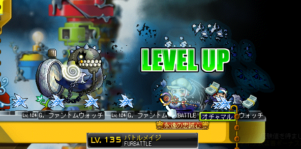 MapleStory_2012_0401_010341_412.png