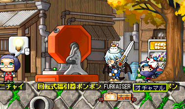 MapleStory_2013_0122_224732_680.png