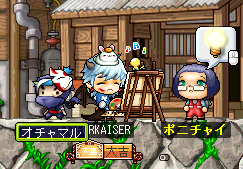 MapleStory_2013_0122_224805_715.png