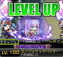 MapleStory_2013_0129_212106_568.png