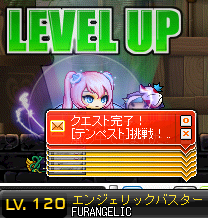 MapleStory_2013_0208_225334_058.png