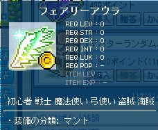 MapleStory_2013_0209_171811_472.png
