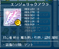 MapleStory_2013_0209_171813_112.png