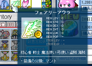 MapleStory_2013_0209_171931_695.png