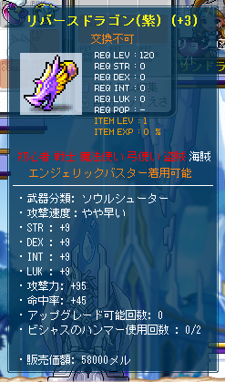 MapleStory_2013_0217_180615_159.png