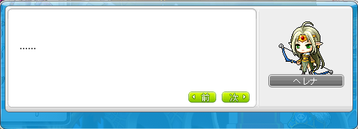 MapleStory_2013_0306_022643_265.png