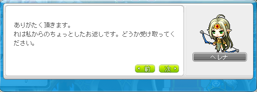 MapleStory_2013_0306_022650_863.png