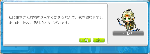 MapleStory_2013_0306_022652_931.png