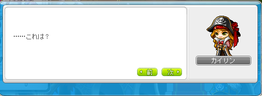MapleStory_2013_0306_022739_352.png