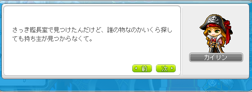MapleStory_2013_0306_022746_980.png