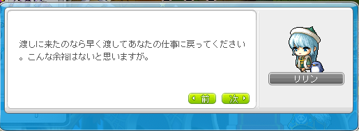 MapleStory_2013_0306_022811_510.png
