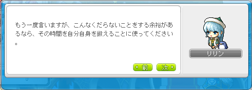 MapleStory_2013_0306_022817_647.png