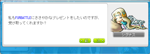 MapleStory_2013_0306_022828_850.png