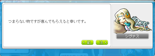 MapleStory_2013_0306_022830_642.png