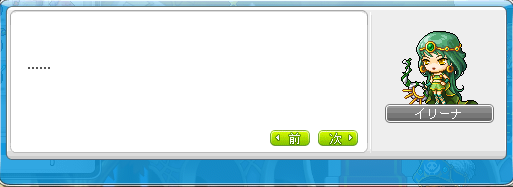 MapleStory_2013_0306_022908_877.png