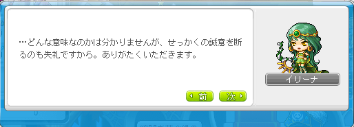 MapleStory_2013_0306_022910_600.png