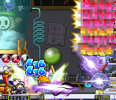 MapleStory_2013_0314_204125_587.png