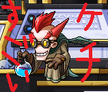 MapleStory_2013_0314_204752_052.png