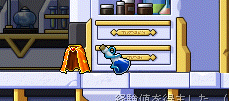 MapleStory_2013_0317_203104_618.png