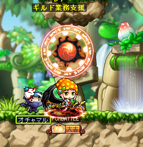 MapleStory_2013_0425_203050_132.png