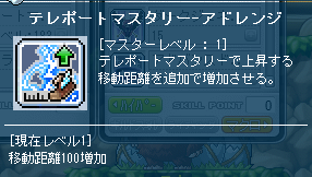 MapleStory_2013_0425_204222_432.png