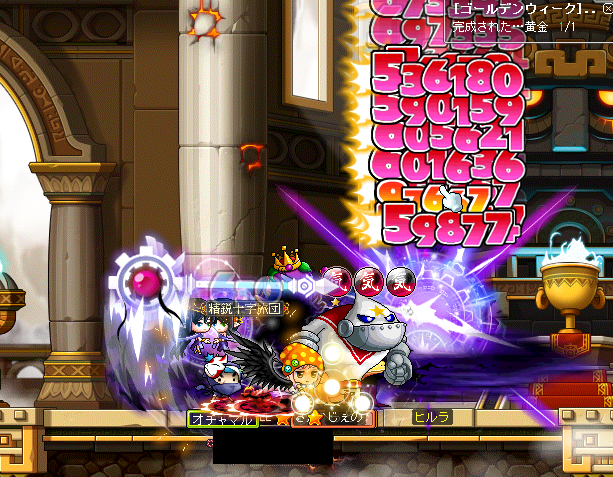 MapleStory_2013_0427_012540_787.png