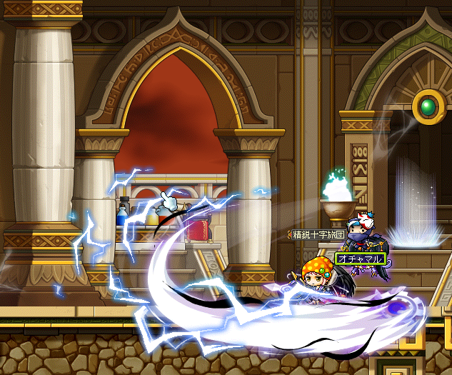 MapleStory_2013_0427_020259_621.png