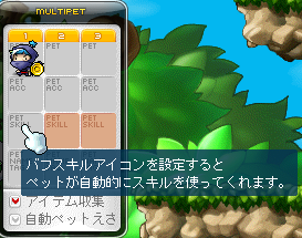 MapleStory_2013_0429_183226_575.png
