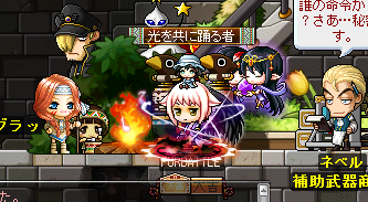 MapleStory_2013_0509_172827_413.png