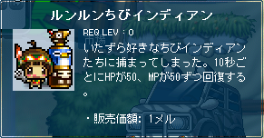 MapleStory_2013_0510_002601_017.png