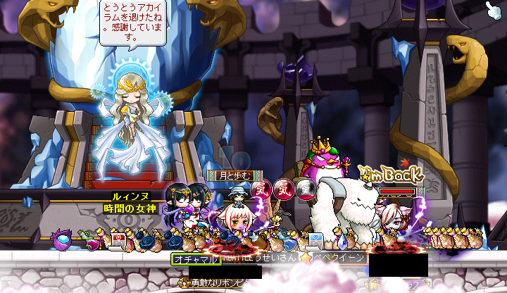 MapleStory_2013_0516_004043_229.png