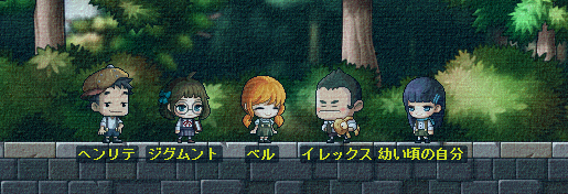 MapleStory_2013_0717_223529_995.png