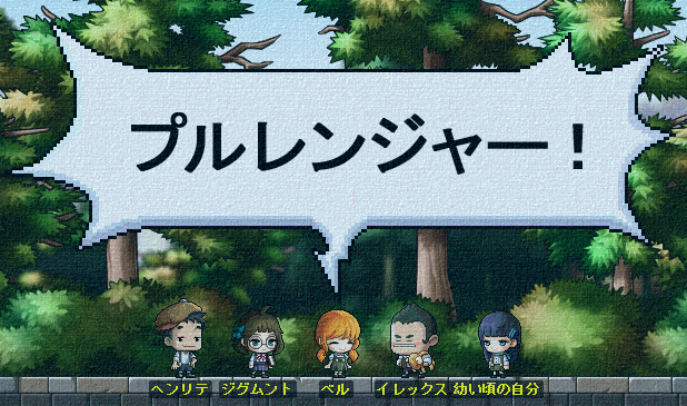 MapleStory_2013_0717_223610_349.png