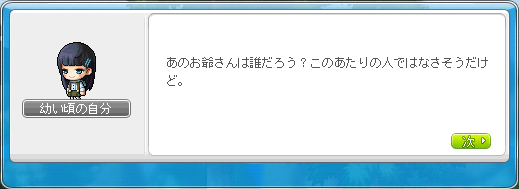 MapleStory_2013_0717_223705_379.png