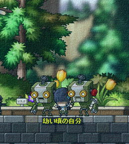 MapleStory_2013_0717_223710_766.png