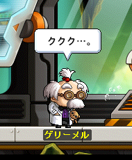 MapleStory_2013_0717_223742_902.png