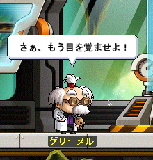 MapleStory_2013_0717_223744_146.png