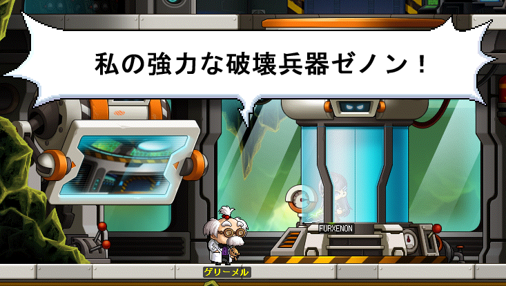 MapleStory_2013_0717_223745_440.png
