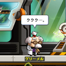 MapleStory_2013_0717_223746_717.png