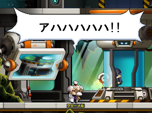 MapleStory_2013_0717_223748_093.png