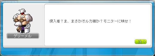 MapleStory_2013_0717_223857_775.png