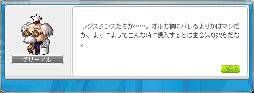 MapleStory_2013_0717_223908_333.png