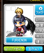 MapleStory_2013_0717_230435_189.png