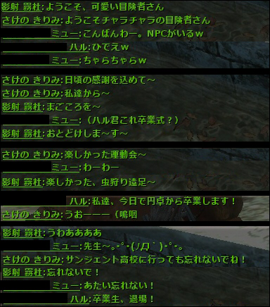 20130115-06.jpg