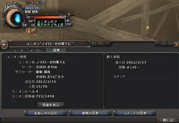 20130626-02.jpg