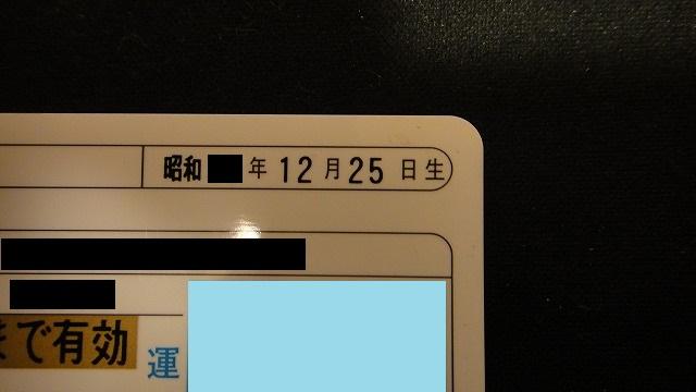 DSC02051.jpg