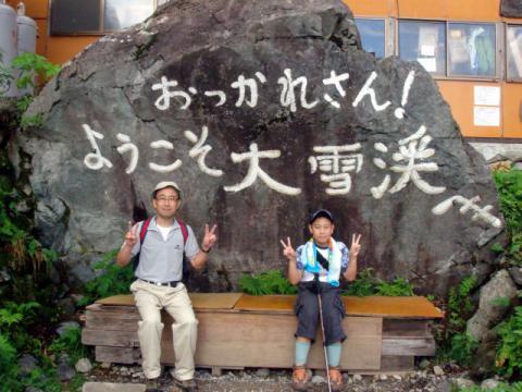 20120816_00.jpg