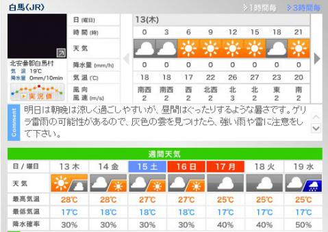 20120912_01.jpg