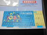 20100403kouchi_1.jpg